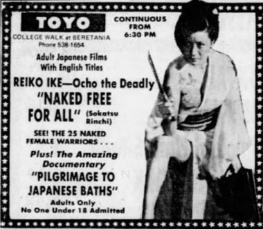 06_Feb_1974,_60_-_The_Honolulu_Advertiser_at_Newspapers.com_-_2017-11-24_05.21.14
